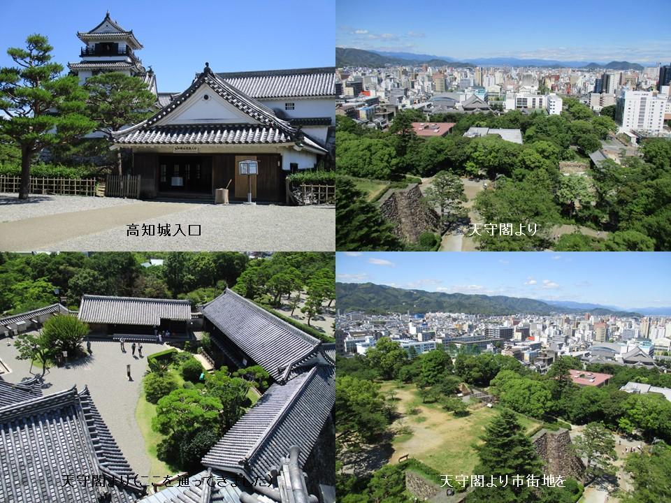 f:id:genta-san:20210113113822j:plain