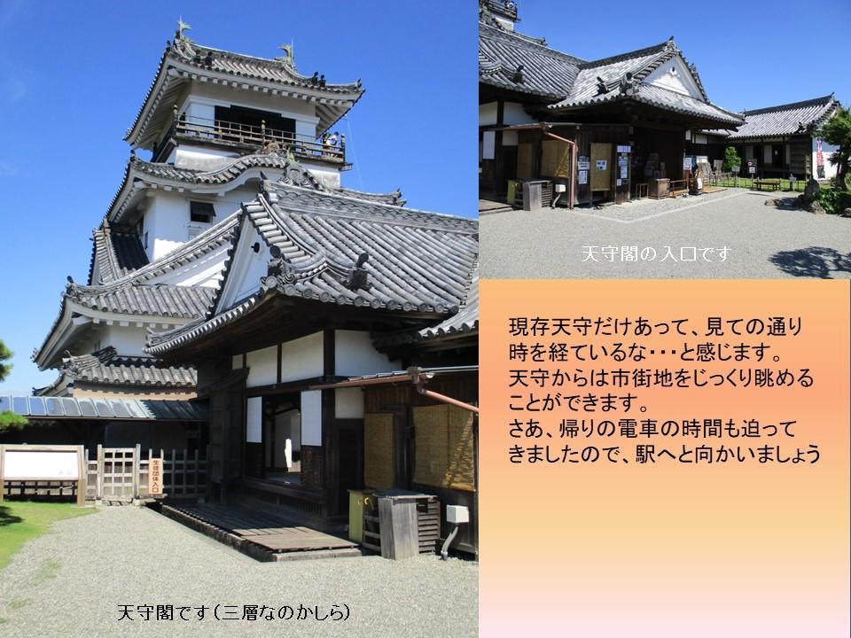 f:id:genta-san:20210113113833j:plain