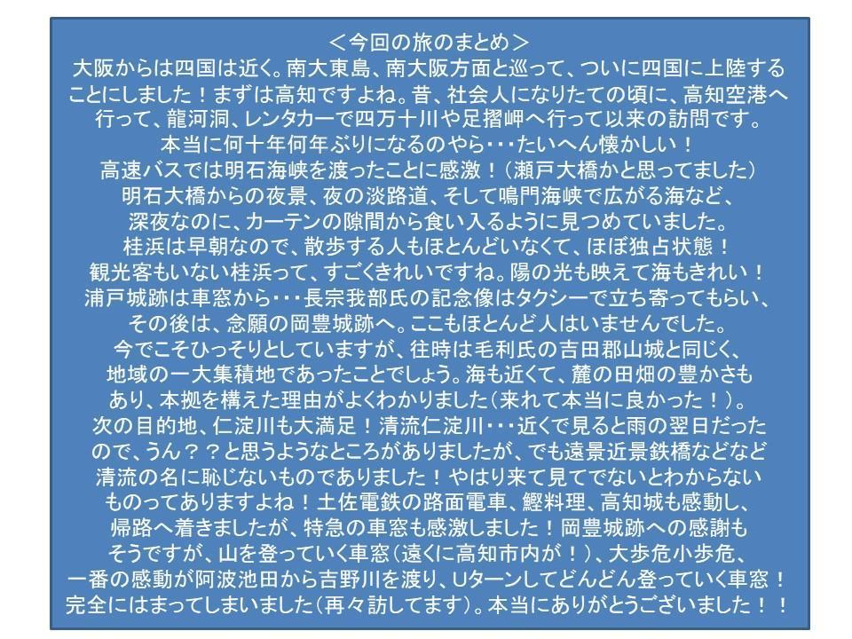 f:id:genta-san:20210113113845j:plain