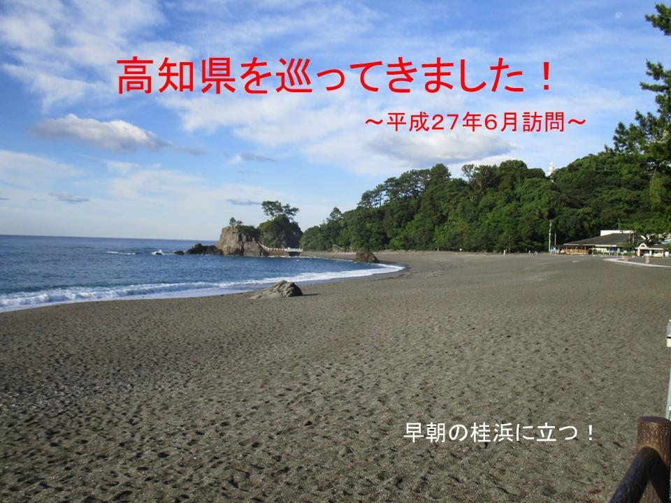 f:id:genta-san:20210113113920j:plain
