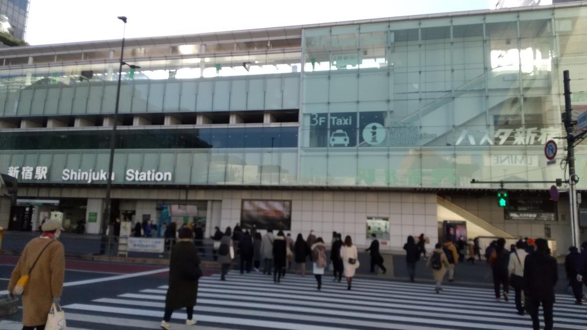 f:id:genta-san:20210114121713j:plain