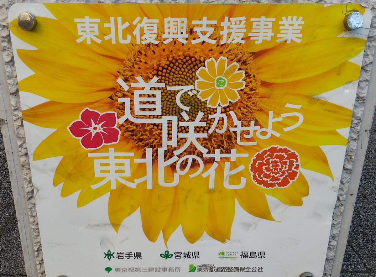 f:id:genta-san:20210114133401j:plain
