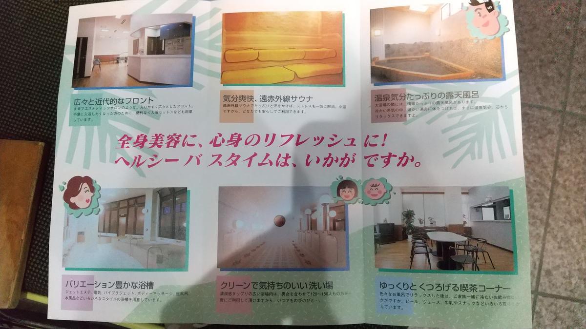 f:id:genta-san:20210114181419j:plain