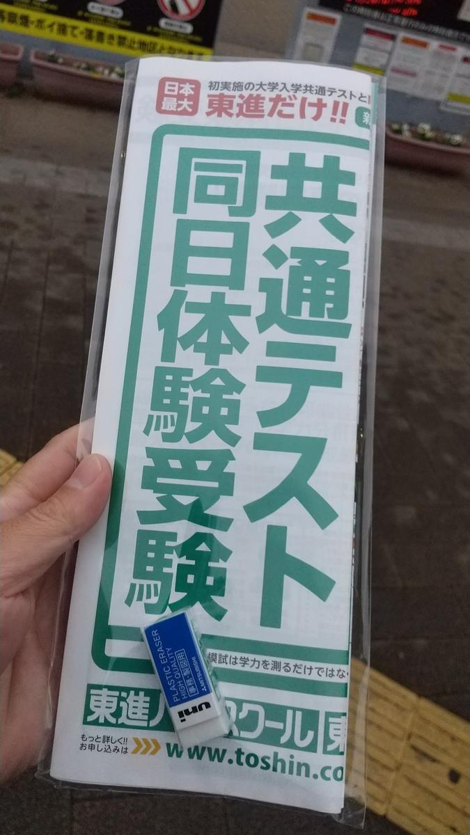 f:id:genta-san:20210115181111j:plain