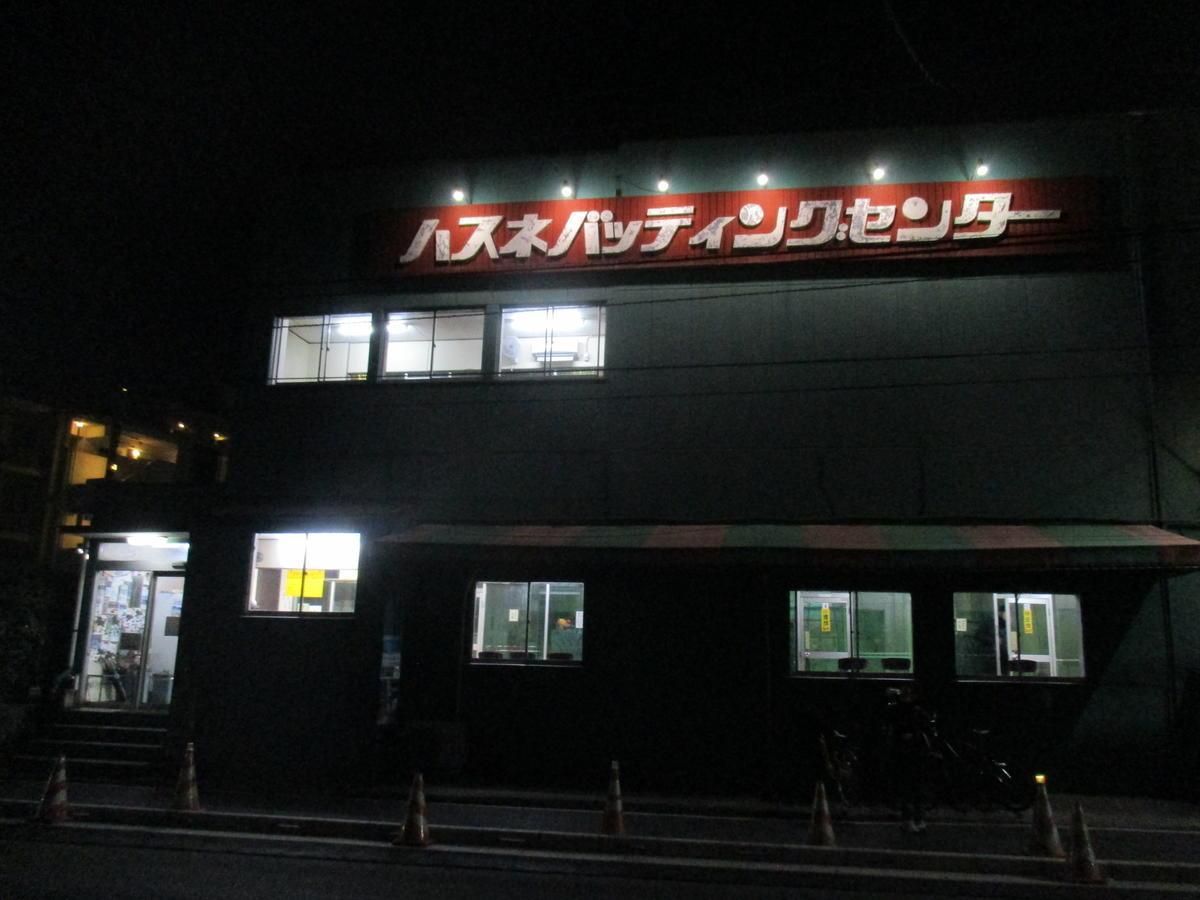 f:id:genta-san:20210116210709j:plain