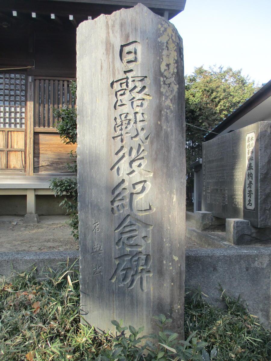 f:id:genta-san:20210116212924j:plain