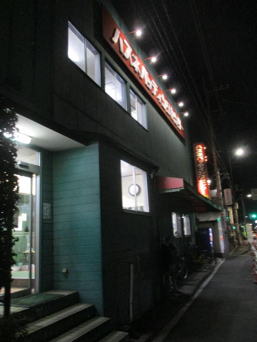 f:id:genta-san:20210116214139j:plain