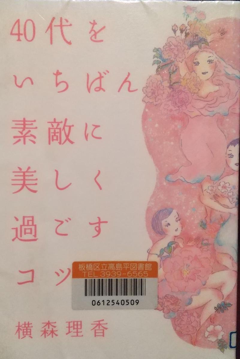 f:id:genta-san:20210123092805j:plain