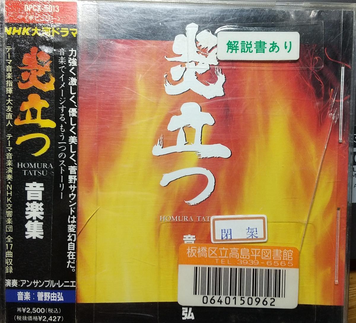 f:id:genta-san:20210128123848j:plain