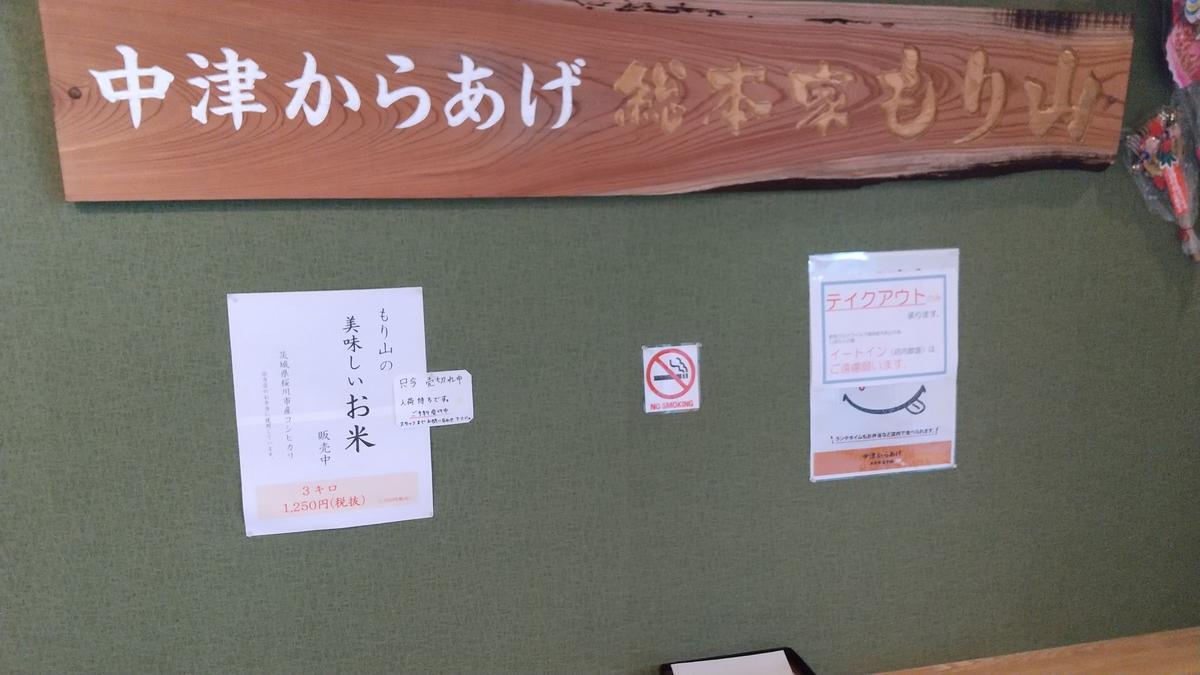 f:id:genta-san:20210128124146j:plain