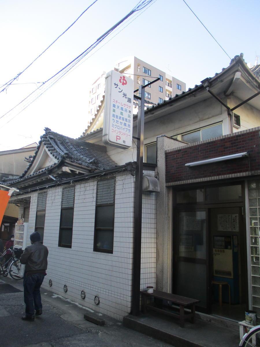 f:id:genta-san:20210201110313j:plain