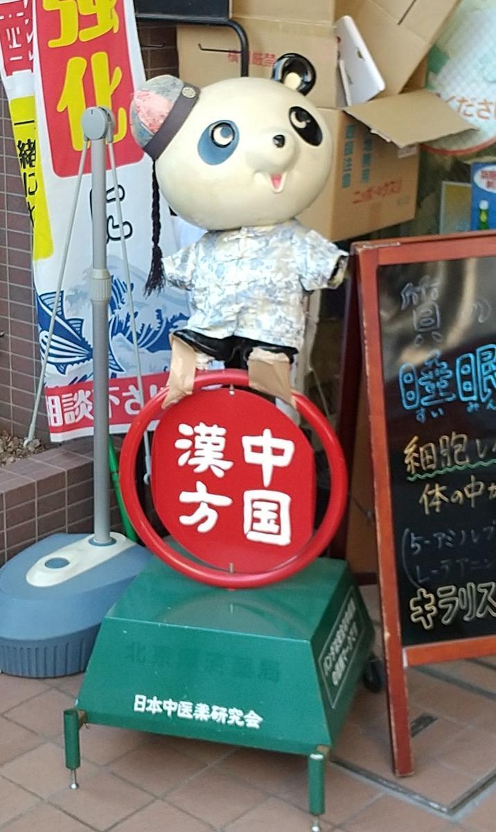 f:id:genta-san:20210206115156j:plain