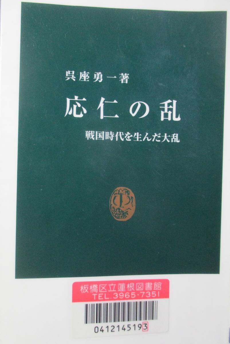 f:id:genta-san:20210207201003j:plain