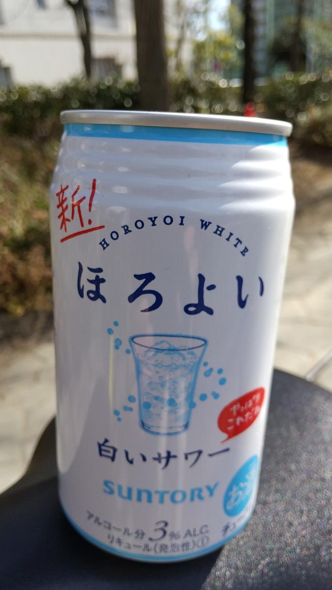f:id:genta-san:20210210143817j:plain