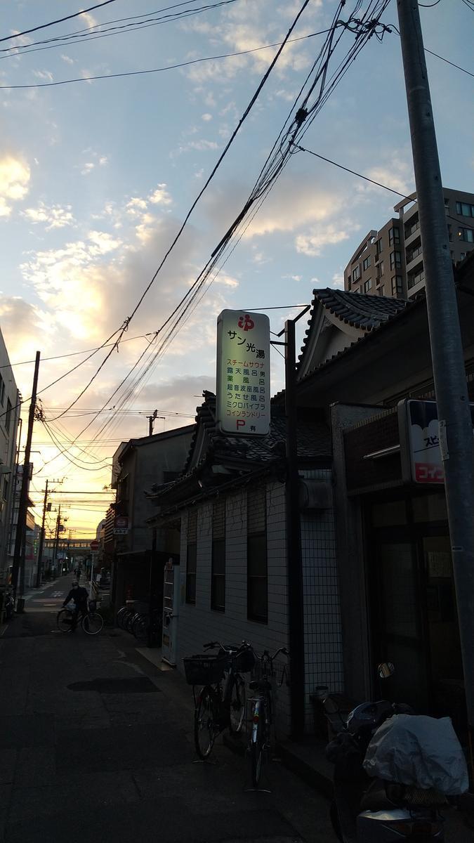 f:id:genta-san:20210215174759j:plain