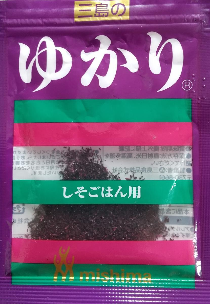 f:id:genta-san:20210217114039j:plain