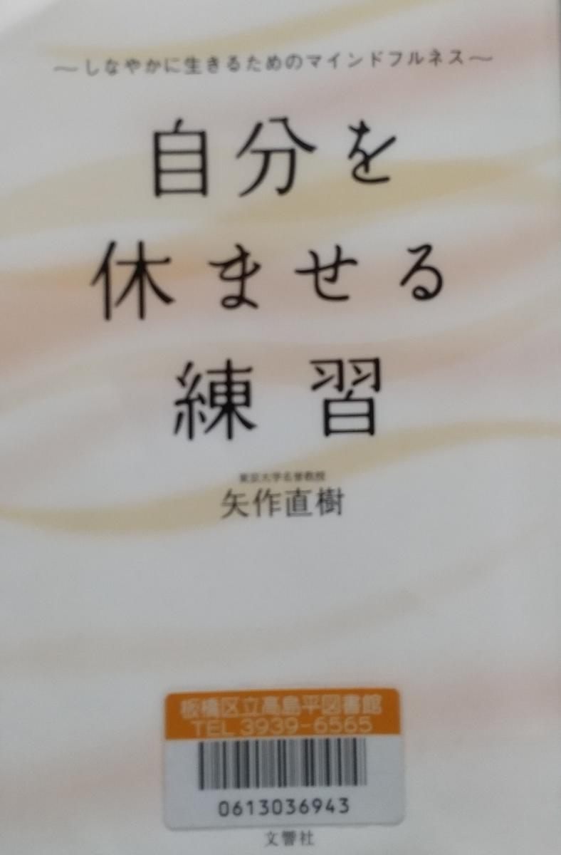 f:id:genta-san:20210217114058j:plain