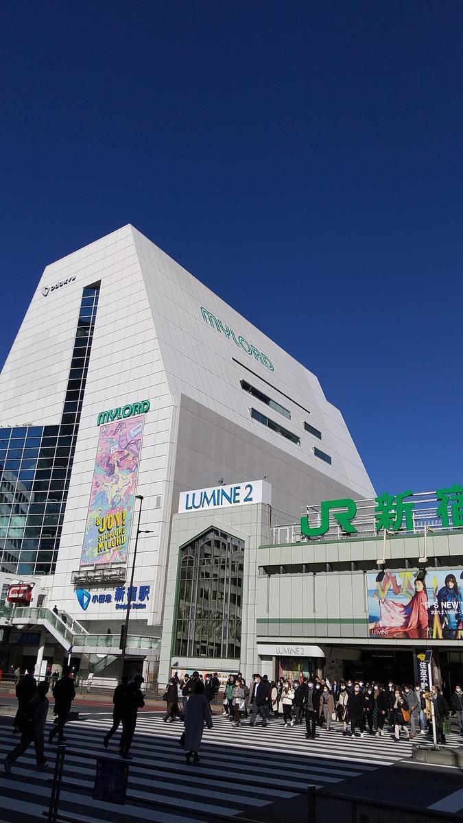 f:id:genta-san:20210218174405j:plain