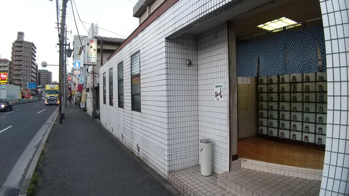 f:id:genta-san:20210218175039j:plain
