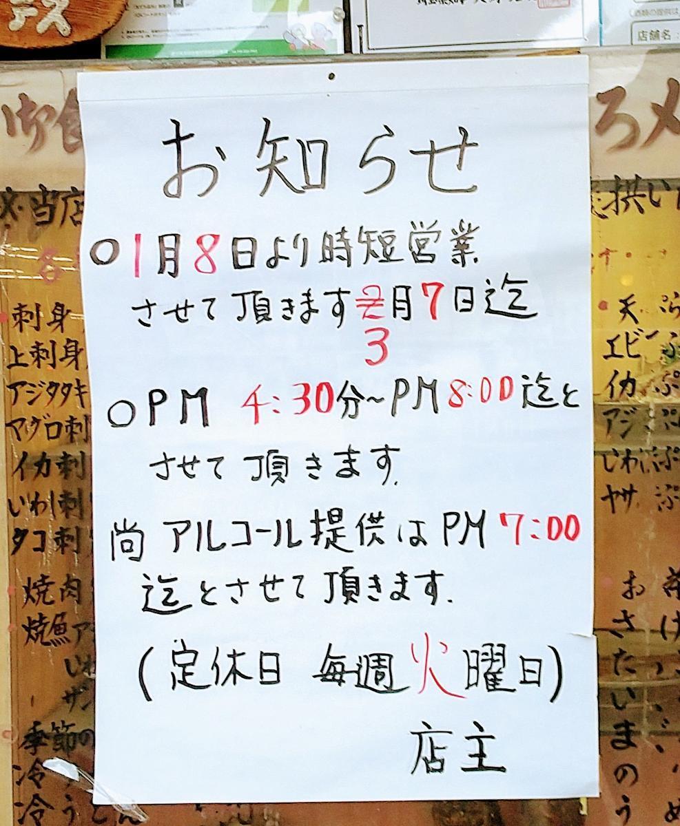 f:id:genta-san:20210218175057j:plain