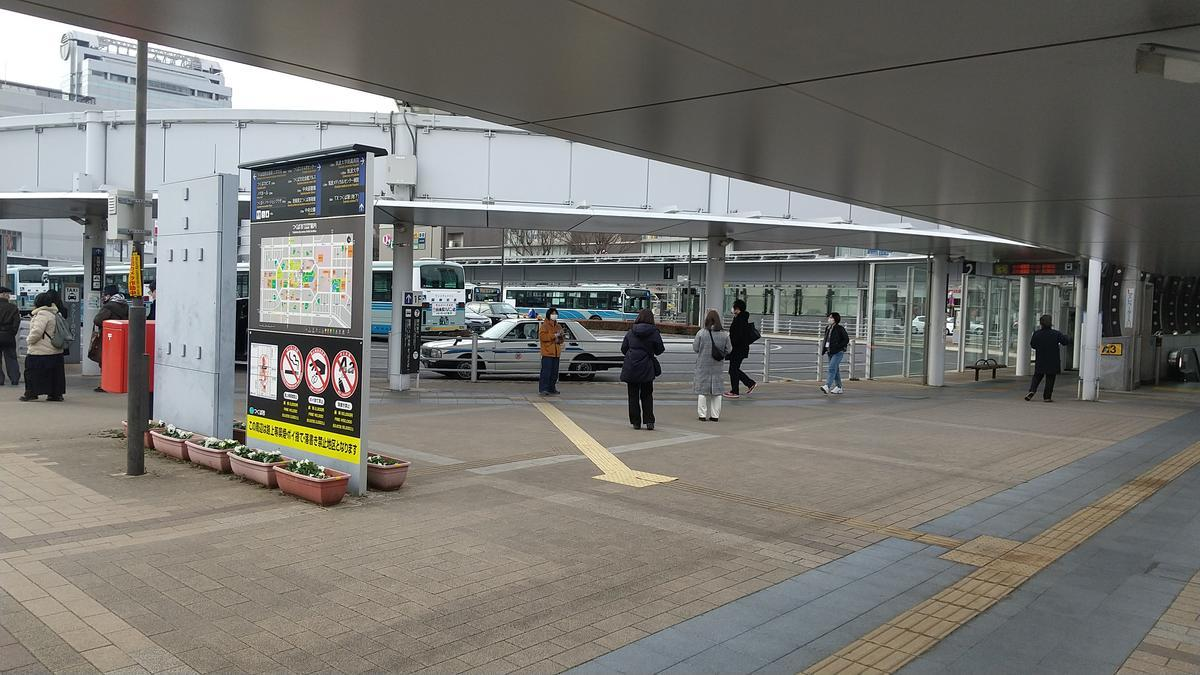 f:id:genta-san:20210226181109j:plain