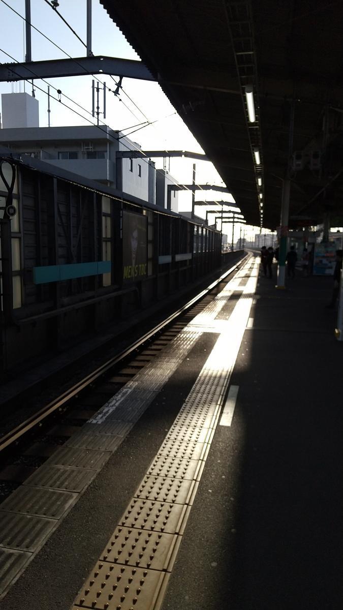 f:id:genta-san:20210326170351j:plain