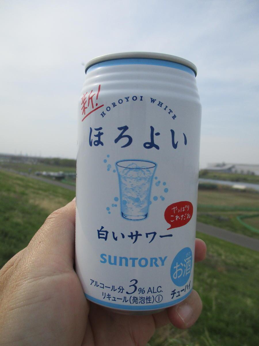 f:id:genta-san:20210327205004j:plain