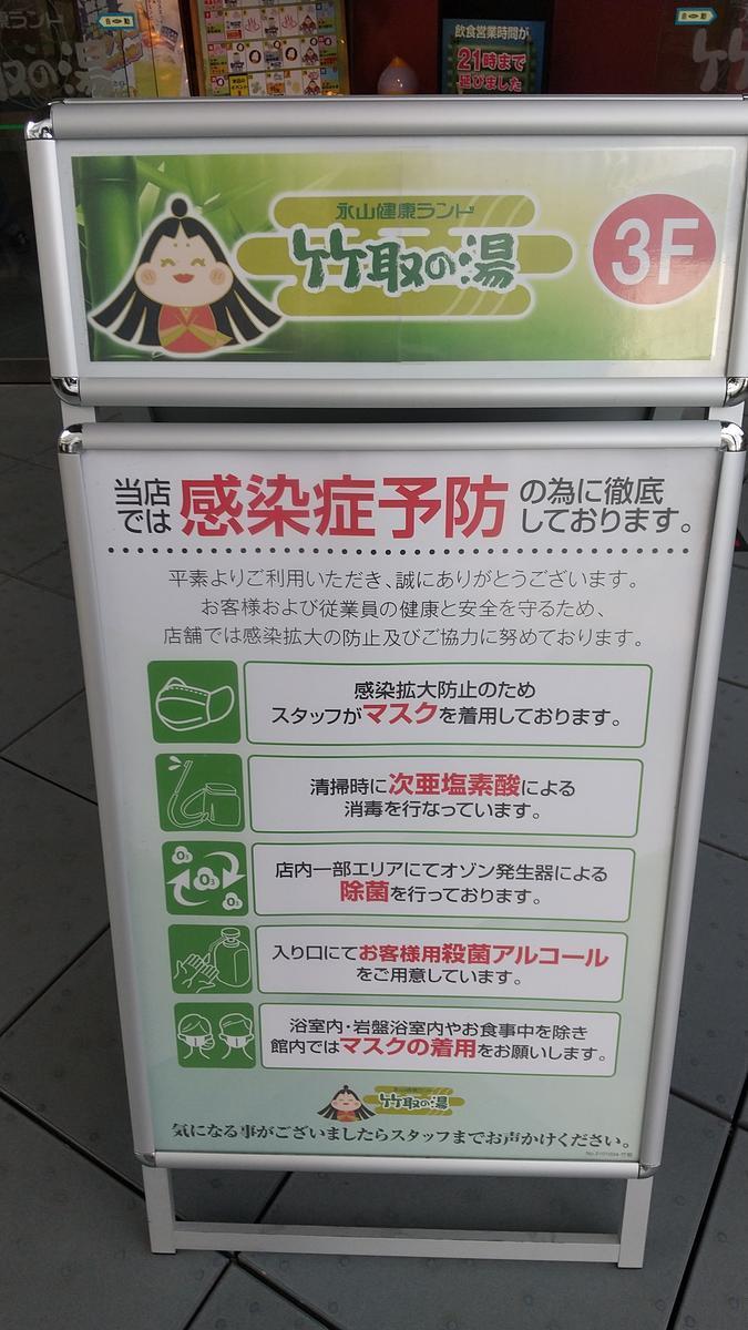 f:id:genta-san:20210329191234j:plain