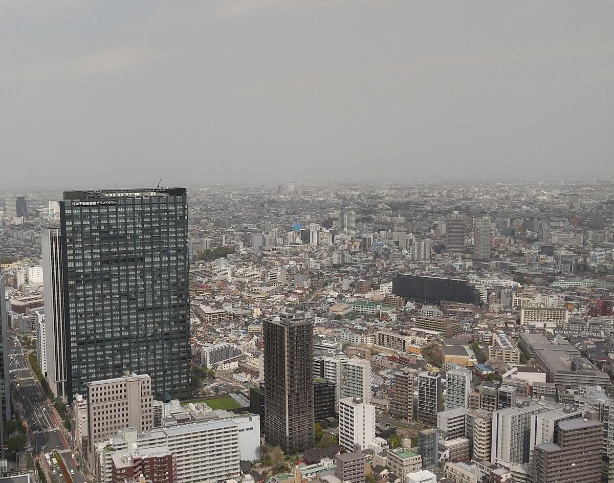 f:id:genta-san:20210401105309j:plain