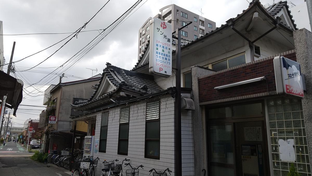 f:id:genta-san:20210402173311j:plain