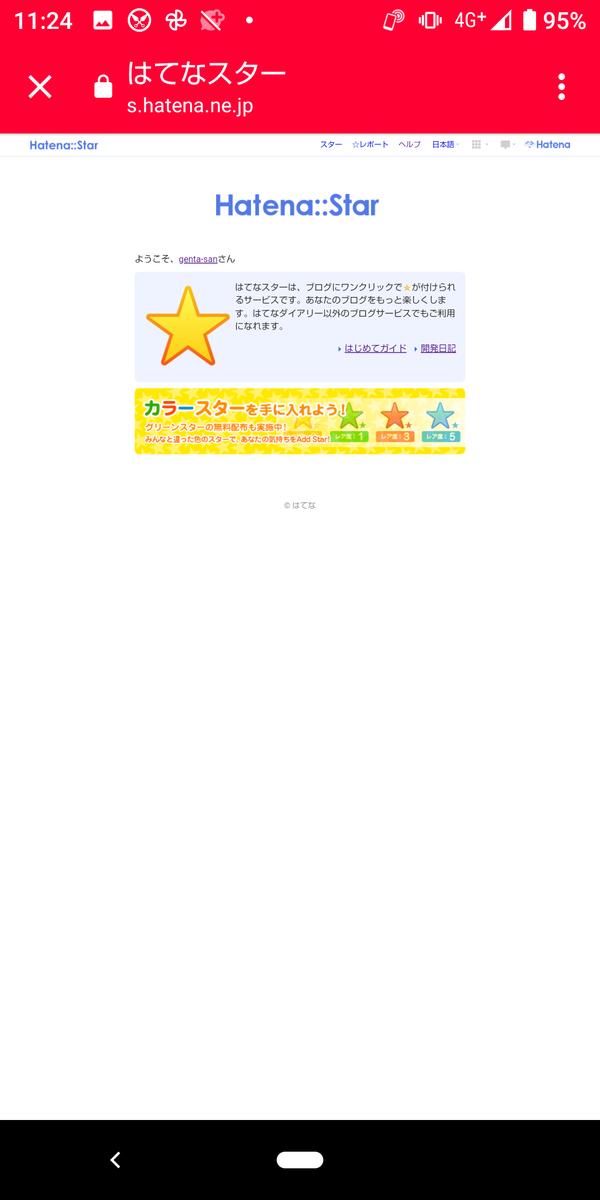 f:id:genta-san:20210402222149p:plain