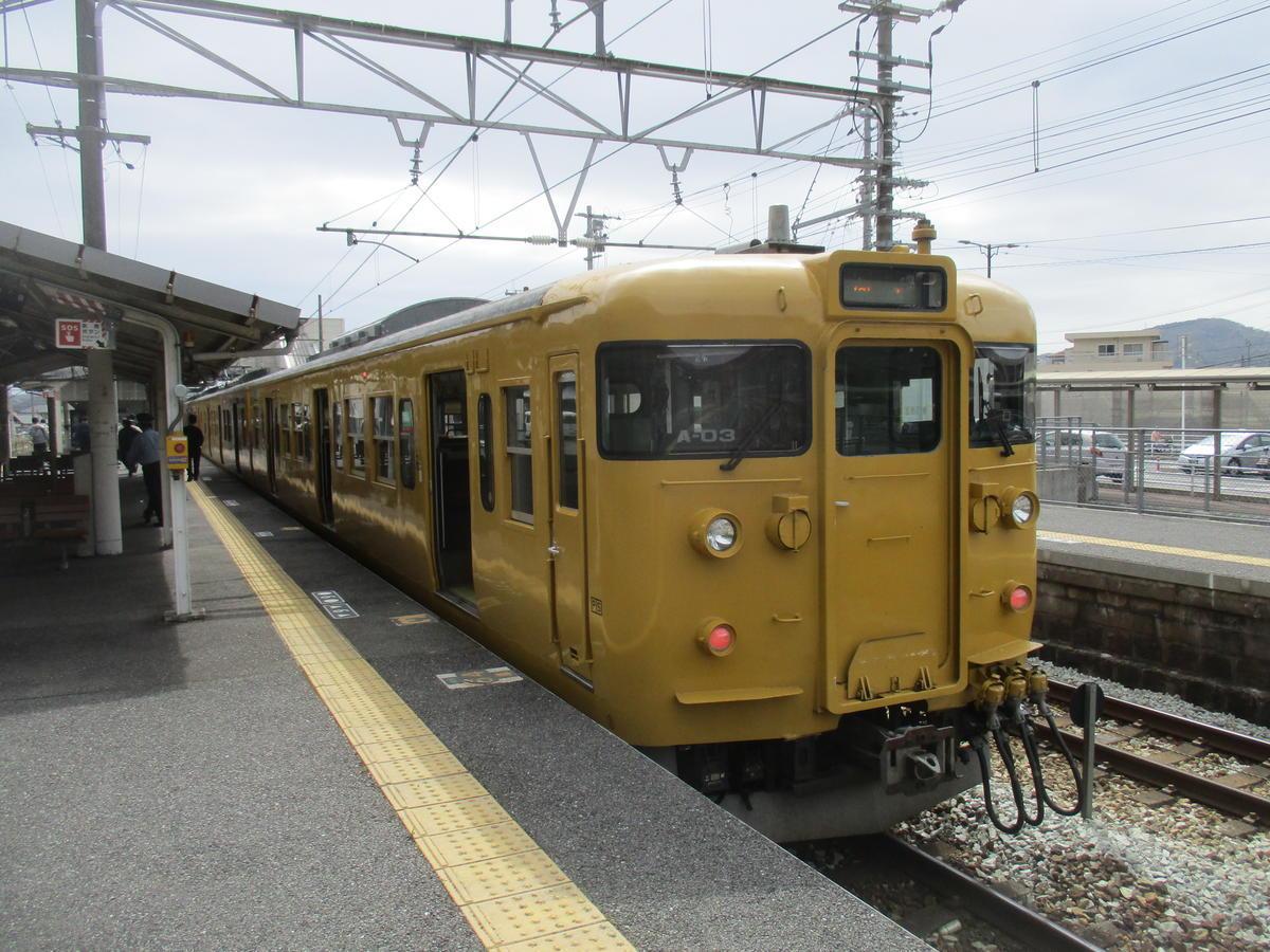f:id:genta-san:20210404144359j:plain