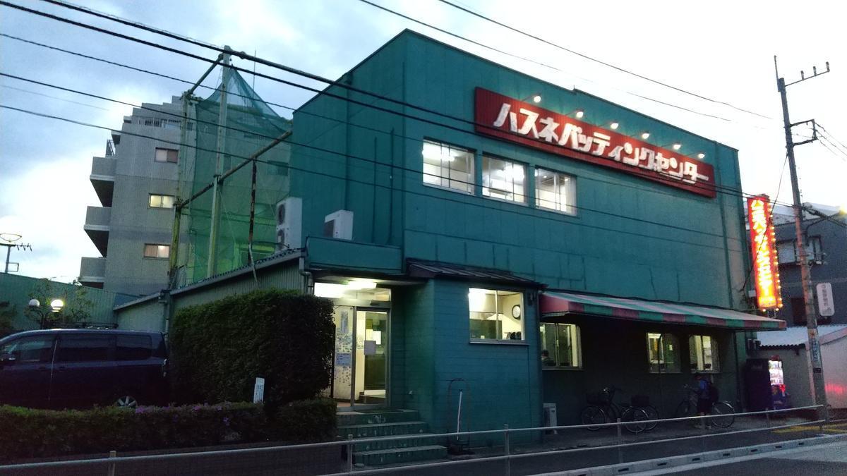 f:id:genta-san:20210406182806j:plain