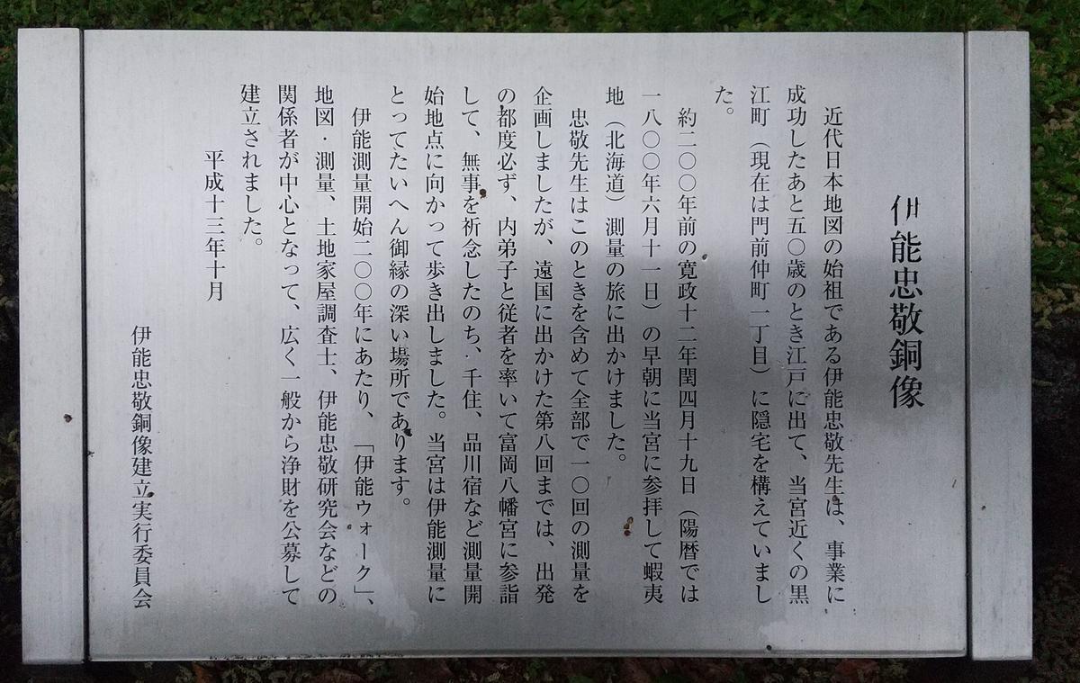 f:id:genta-san:20210414192906j:plain