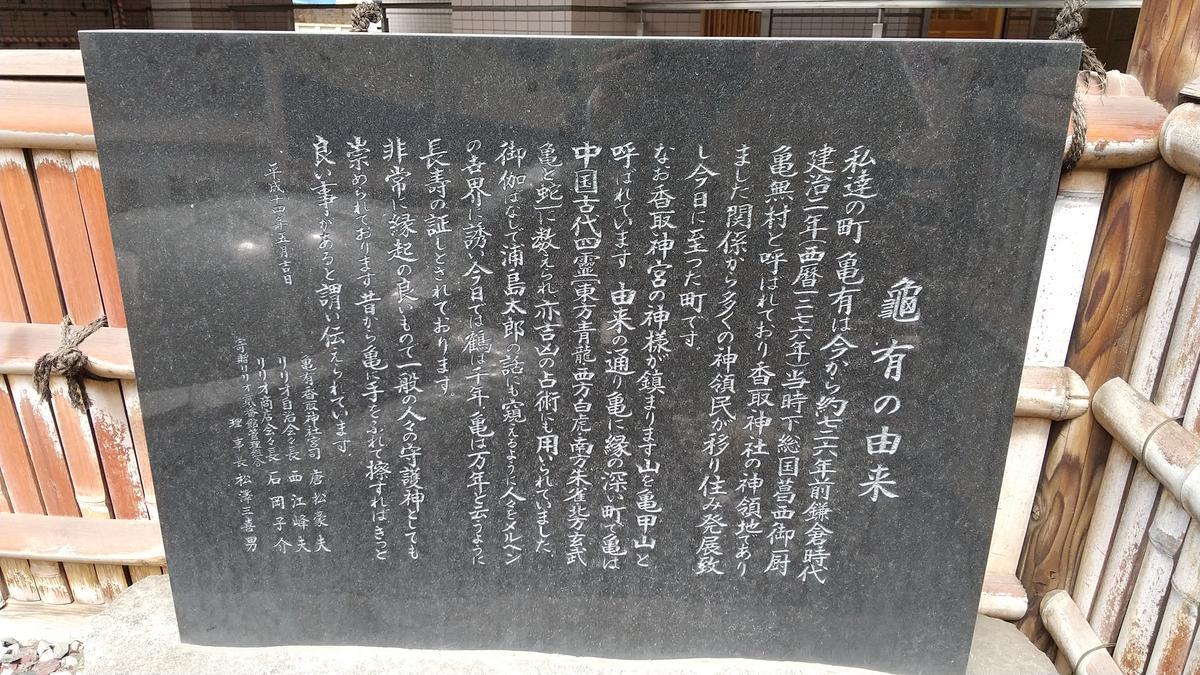 f:id:genta-san:20210416185826j:plain
