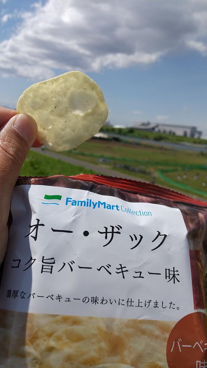 f:id:genta-san:20210418135038j:plain