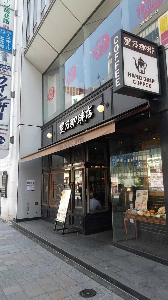 f:id:genta-san:20210420190155j:plain