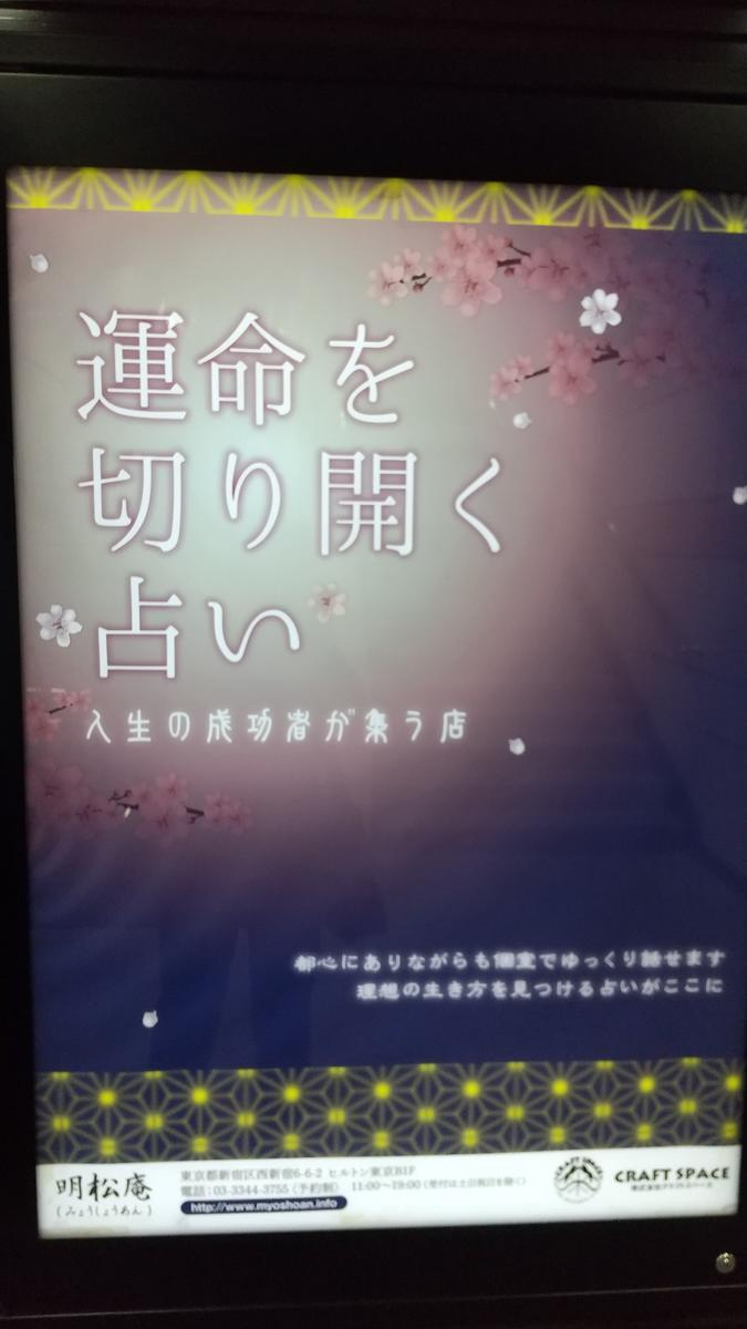 f:id:genta-san:20210423181026j:plain