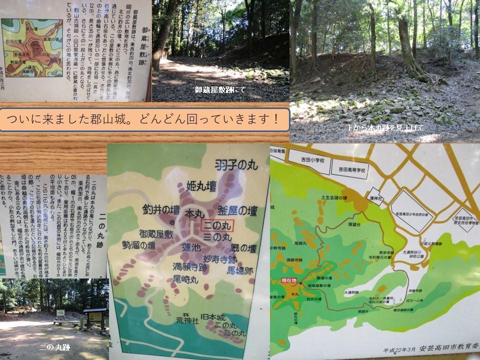 f:id:genta-san:20210425220142j:plain