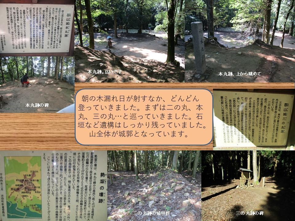 f:id:genta-san:20210425220147j:plain