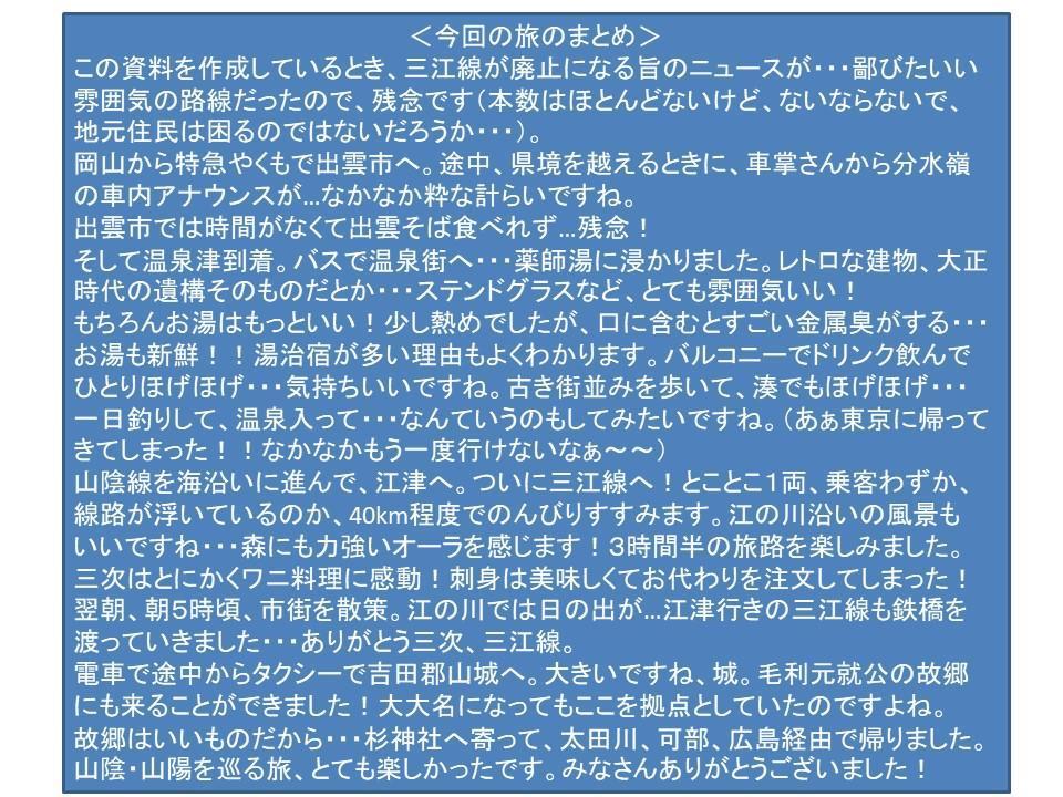 f:id:genta-san:20210425220208j:plain