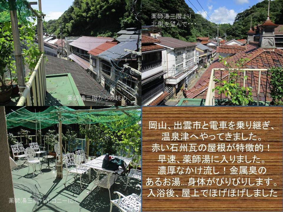 f:id:genta-san:20210425220219j:plain