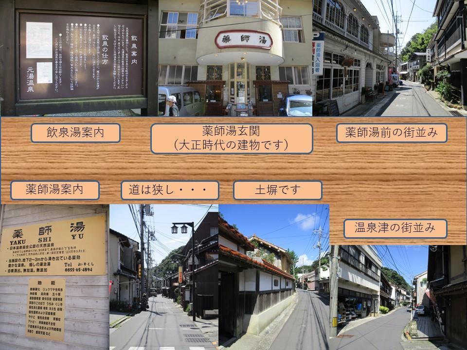 f:id:genta-san:20210425220229j:plain