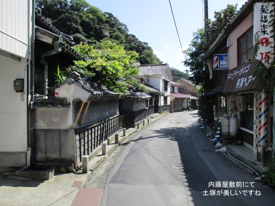 f:id:genta-san:20210425220234j:plain
