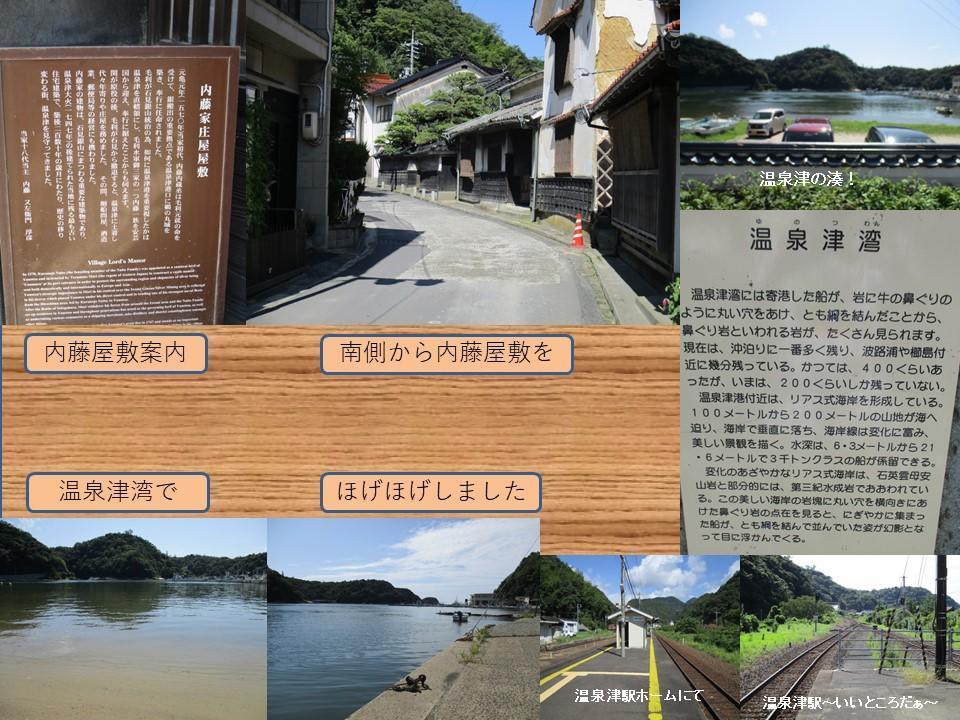 f:id:genta-san:20210425220239j:plain