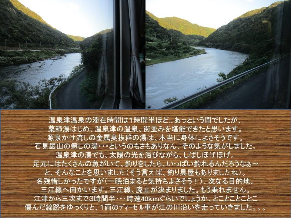 f:id:genta-san:20210425220244j:plain