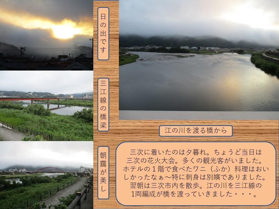f:id:genta-san:20210425220250j:plain