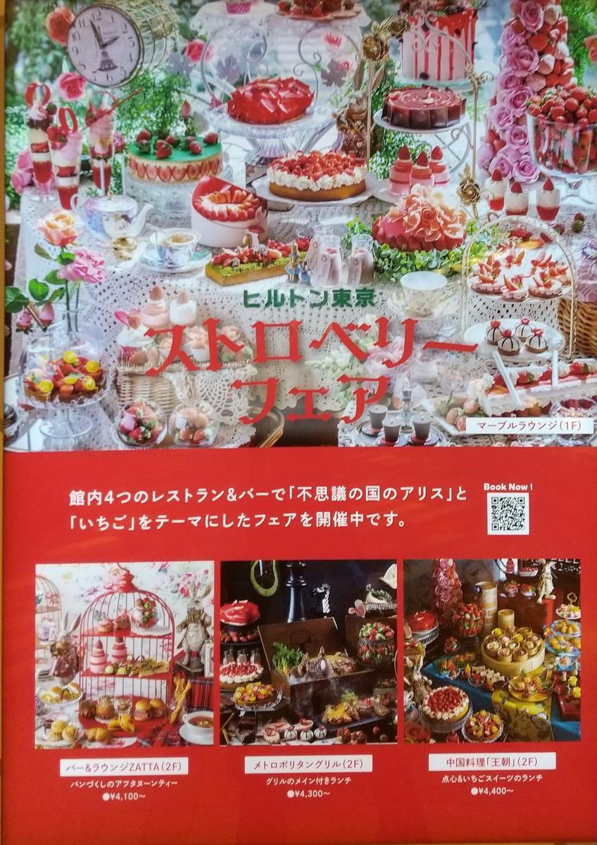 f:id:genta-san:20210428214449j:plain