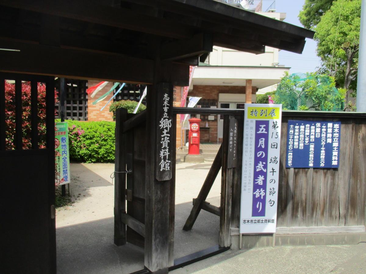 f:id:genta-san:20210504220136j:plain