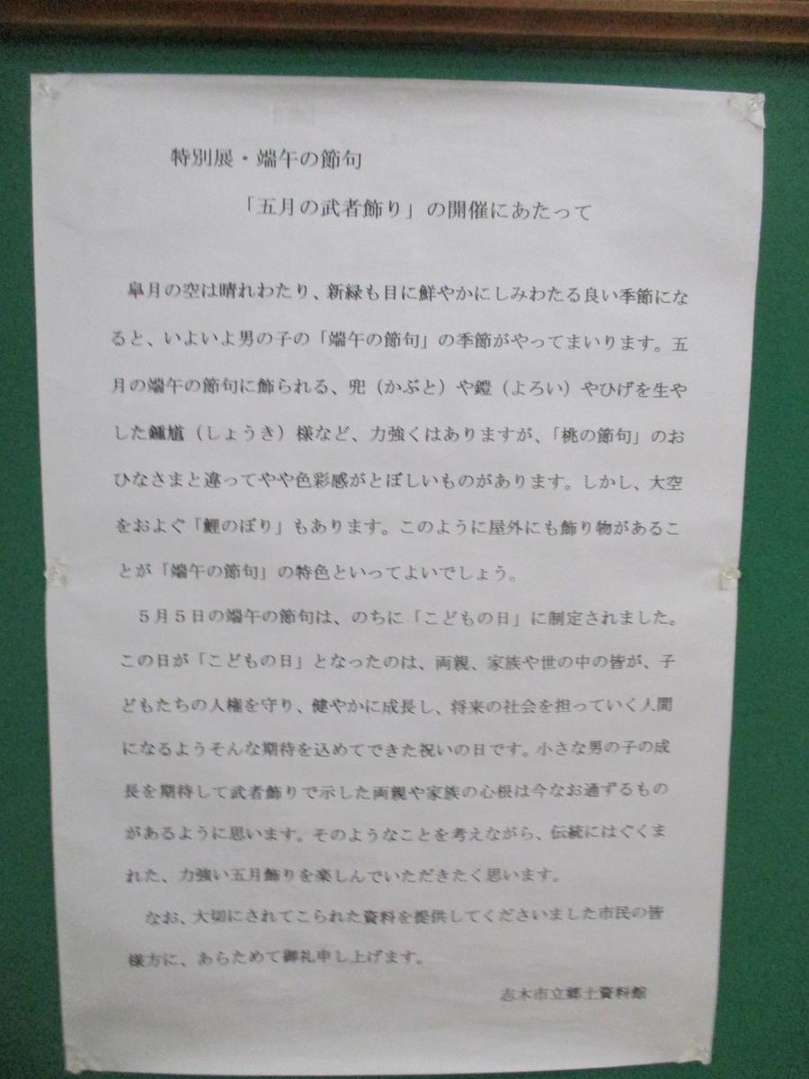 f:id:genta-san:20210504220344j:plain